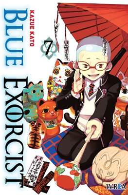 Blue Exorcist (Rústica) #7