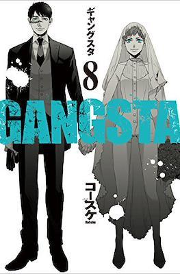 Gangsta. (Rústica con sobrecubierta) #8