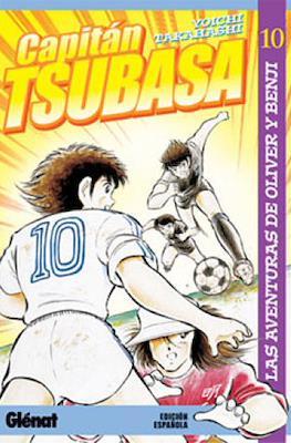 Capitán Tsubasa. Las aventuras de Oliver y Benji (Rústica con sobrecubierta) #10