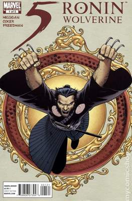 5 Ronin (Variant Cover)
