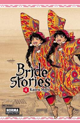 Bride Stories (Rústica con sobrecubierta) #4