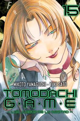 Tomodachi Game #15