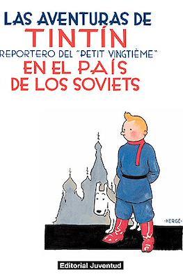 Las aventuras de Tintín (Cartoné (1974-2011)) #1