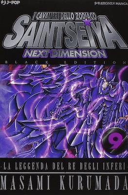 I Cavalieri dello Zodiaco - Saint Seya: Next Dimension #9