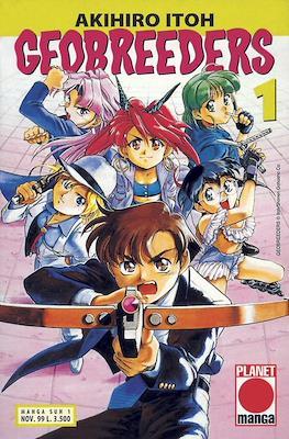 Manga Sun (Tascabile) #1