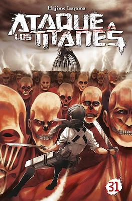 Ataque a los Titanes (Rústica con sobrecubierta) #31
