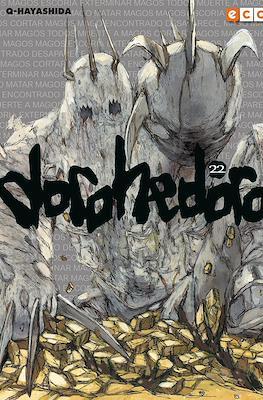 Dorohedoro (Rústica con sobrecubierta) #22