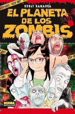 El planeta de los zombis (Rústica con sobrecubierta) #
