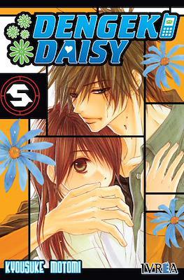 Dengeki Daisy (Rústica 200 pp) #5