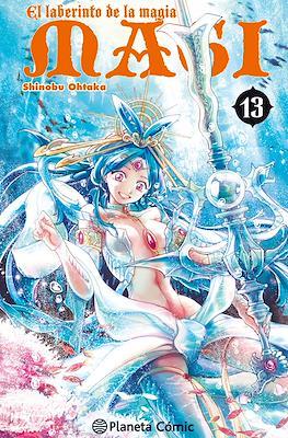 Magi - El laberinto de la magia (Rústica con sobrecubierta) #13