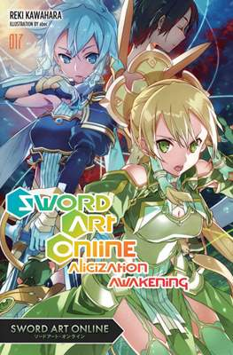 Sword Art Online (Digital) #17