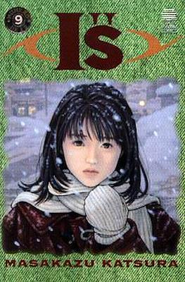 "Is'' / I""s (Rústica) #9"