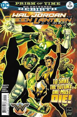 Hal Jordan and the Green Lantern Corps (2016-2018) #21