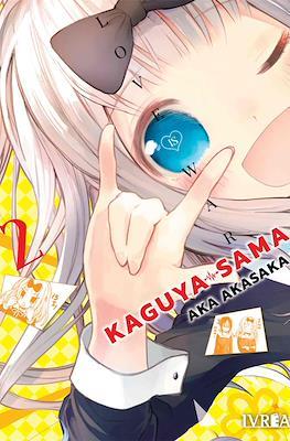 Kaguya-sama: Love is War #2