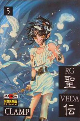 Colección Manga Gran Volumen #20