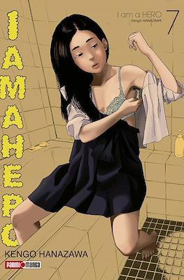 I am a Hero (Rústica) #7