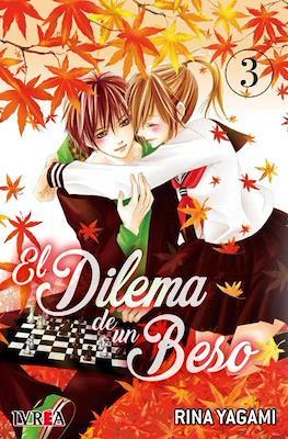 El Dilema de un Beso (Rústica) #3