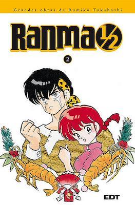 Ranma 1/2. Grandes Obras de Rumiko Takahashi (Rústica con sobrecubierta) #2