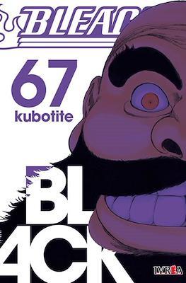 Bleach (Rústica) #67