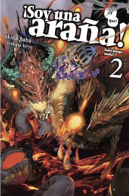 ¡Soy una araña! ¿Y que? Kumo desuga, nanika? (Light Novel) Rústica con sobrecubierta #2