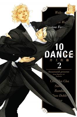 10 Dance (Softcover) #2