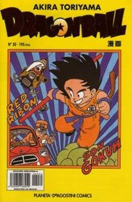 Dragon Ball (Grapa, amarillo) #30