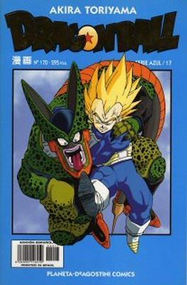 Dragon Ball - Serie Azul (Grapa) #170