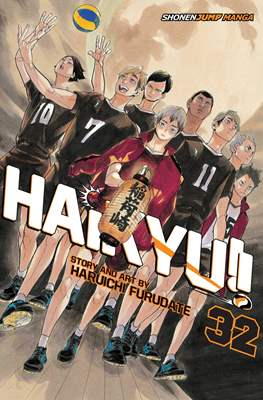 Haikyu!! (Paperback) #32