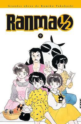 Ranma 1/2. Grandes Obras de Rumiko Takahashi (Rústica con sobrecubierta) #9