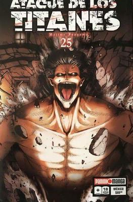 Ataque de los Titanes (Rústica) #25