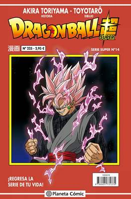 Dragon Ball Super #225