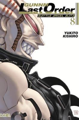 Gunnm - Last Order #8