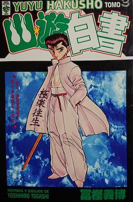 Yu Yu Hakusho (Rústica) #3