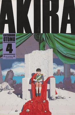 Akira (Rústica con sobrecubiertas) #4