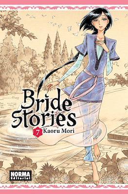 Bride Stories (Rústica con sobrecubierta) #7