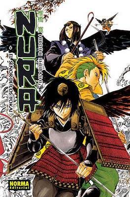 Nura - El señor de los yokai (Rústica con sobrecubierta) #6