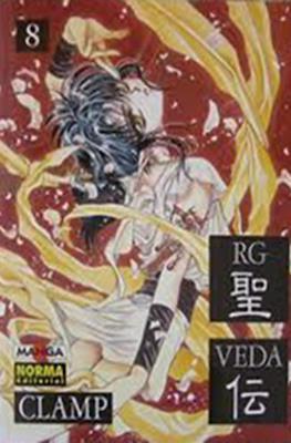 Colección Manga Gran Volumen #29