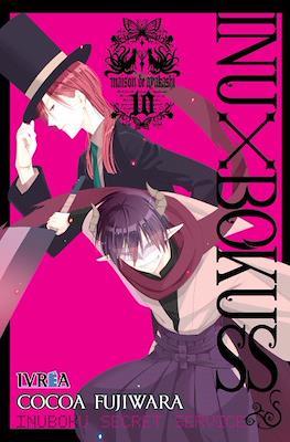Inu X Boku SS (Rústica con sobrecubierta) #10