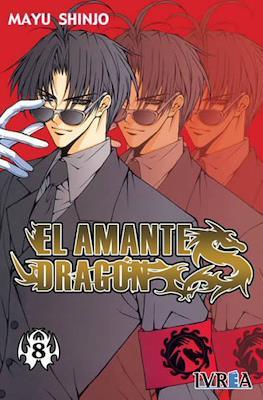 El Amante Dragón (Rústica con sobrecubierta) #8