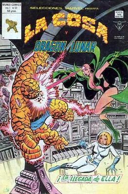 Selecciones Marvel Vol. 2 (Grapa 36-42 pp. 1977-1981) #52