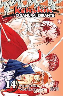 Kenshin, o Samurai Errante #14