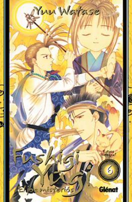 Fushigi Yugi. El Joc Misteriós (Rústica con sobrecubierta) #6