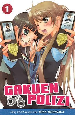 Gakuen Polizi
