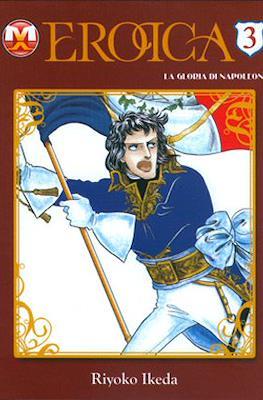 Eroica - La Gloria di Napoleone #3