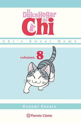 El Dulce Hogar de Chi (Rústica) #8