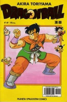 Dragon Ball (Grapa, amarillo) #49