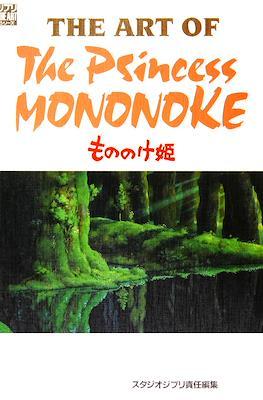The art of the Princess Mononoke もののけ姫