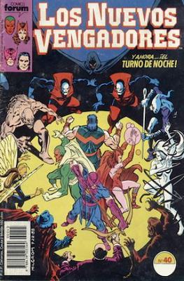 Los Nuevos Vengadores Vol. 1 (1987-1994) (Grapa 32 pp) #40