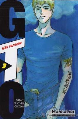 Great Teacher Onizuka #3