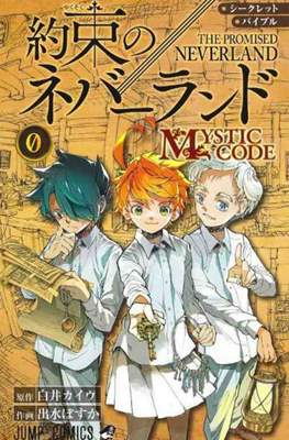 The Promised Neverland 0: Mystic Code
